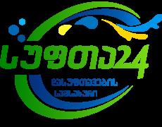 Logo geo rgb